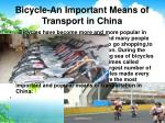 Bicycle-An Important Means of Transport in China