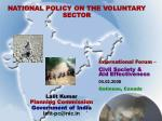 NATIONAL POLICY ON THE VOLUNTARY SECTOR