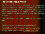 Advocacy Web Pages