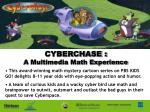 CYBERCHASE : A Multimedia Math Experience
