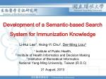 Development of a Semantic-based Search System for Immunization Knowledge