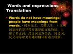 Words and expressions Translation