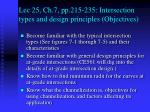 Lec 25, Ch.7, pp.215-235: Intersection types and design principles (Objectives)