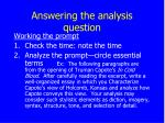Answering the analysis question