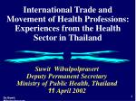 International Trade and Movement of Health Professions: