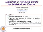 Application 2: Automatic private line bandwidth modification