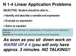 N 1-4 Linear Application Problems