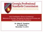 2013 Certification Drive-in Conference