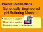 Project Proposal for iGEM 2007 - Project Specifications -