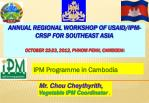 IPM Programme in Cambodia