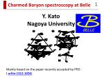 Charmed Baryon spectroscopy at Belle