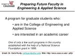 Preparing Future Faculty in Engineering & Applied Science