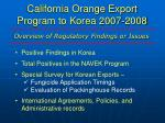 California Orange Export Program to Korea 2007-2008