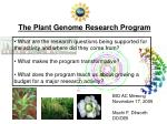 The Plant Genome Research Program