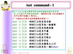 test command - 1