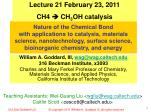 Lecture 21 February 23, 2011 CH4  CH 3 OH catalysis