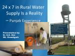 24 x 7 in Rural Water Supply Is a Reality – Punjab Experience