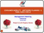 CONSUMER MOBILITY   (NETWORK PLANNING -I)  TAMIL NADU CIRCLE Management Meeting Chennai