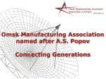Omsk Manufacturing Association named after A.S. Popov Connecting Generations