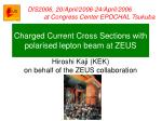 Charged Current Cross Sections with polarised lepton beam at ZEUS