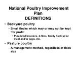 National Poultry Improvement Plan  DEFINITIONS