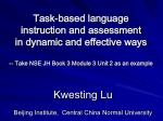 Kwesting Lu Beijing Institute,  Central China Normal University