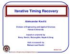 Iterative Timing Recovery