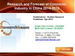 China Connector Industry- Market size 2014-2018