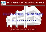 SECURITIES ACCOUNTING SYSTEM