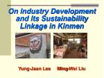 On Industry Development and Its Sustainability Linkage in Kinmen