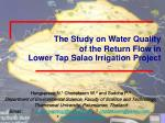 The Study on Water Quality of the Return Flow in Lower Tap Salao Irrigation Project