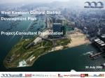 West Kowloon Cultural District