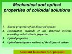 Mechanical and optical properties of colloidal solutions