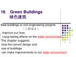 16    Green Buildings 绿色建筑