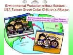 Environmental Protection without Borders –  USA-Taiwan Green Collar Children's Alliance