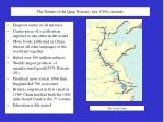 The Nature of the Qing Dynasty: late 1700s onwards