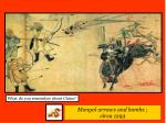 Mongol arrows and bombs ; circa 1293