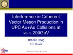 Interference in Coherent Vector Meson Production in UPC Au+Au Collisions at √s = 200GeV