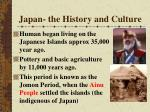 Japan- the History and Culture