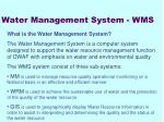 Water Management System - WMS