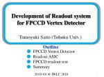 Development of Readout system for FPCCD Vertex Detector