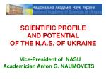 SCIENTIFIC PROFILE  AND POTENTIAL  OF THE N.A.S. OF UKRAINE