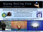 Qigong Healing Form Beyond Electricity…  Weekly Classes… Level 1