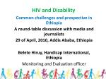 HIV and Disability