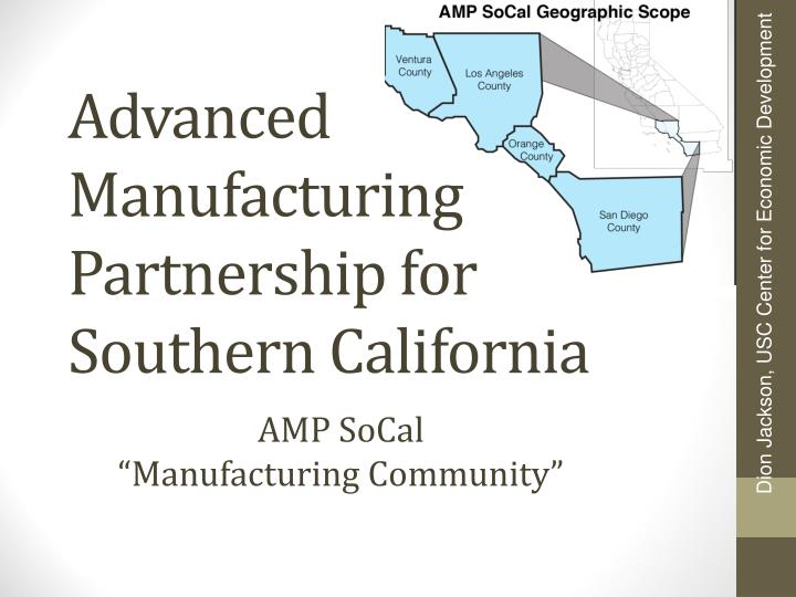 advanced manufacturing partnership for southern california n.