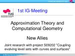 Approximation Theory and Computational Geometry