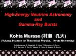 High-Energy Neutrino Astronomy and Gamma-Ray Bursts
