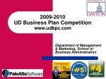 2009-2010 UD Business Plan Competition udbpc