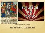 The Book of Zephaniah
