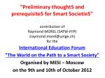 """InternationalEducationForum """" The World on the Path to a Smart Society """""""